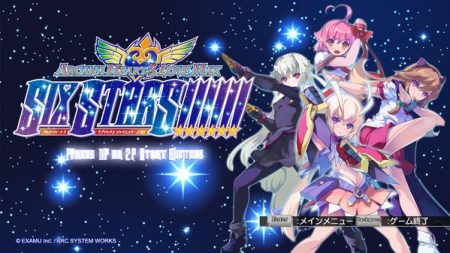 Arcana Hearts 3 LOVEMAX SIXSTARS!!!!!! is Coming to Steam!