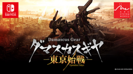 Damascus Gear: Operation Tokyo Now Available on Switch!
